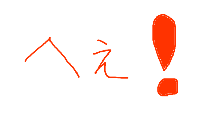 f:id:karia68:20180828151703p:plain