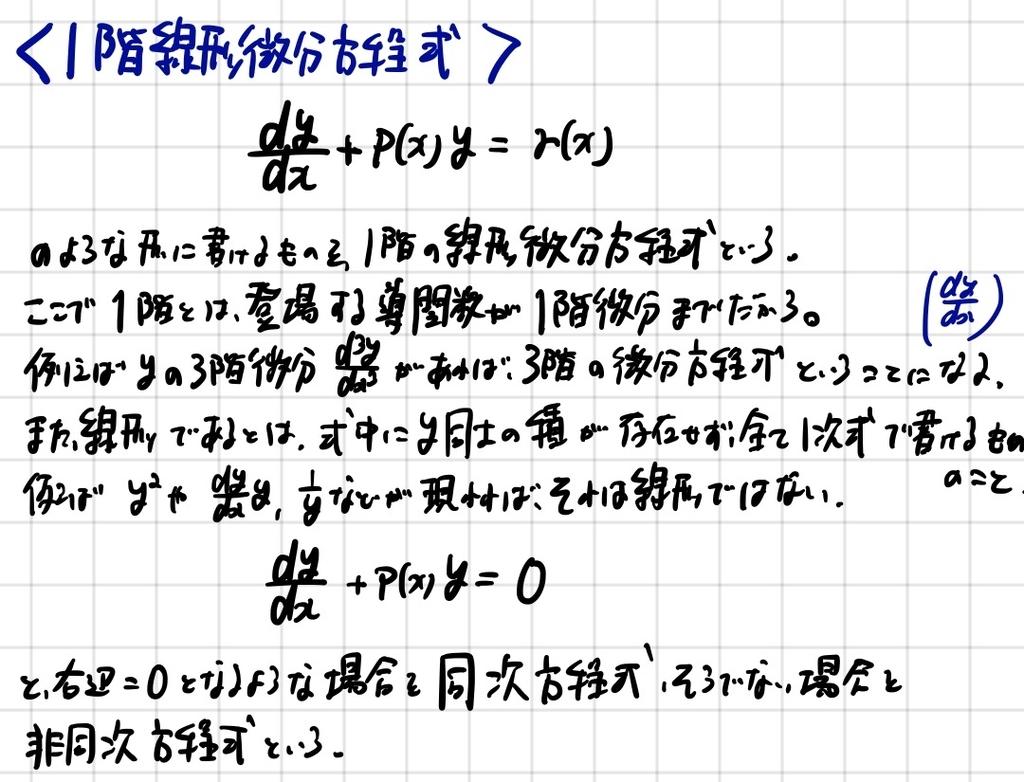 f:id:karia68:20181011165950j:plain
