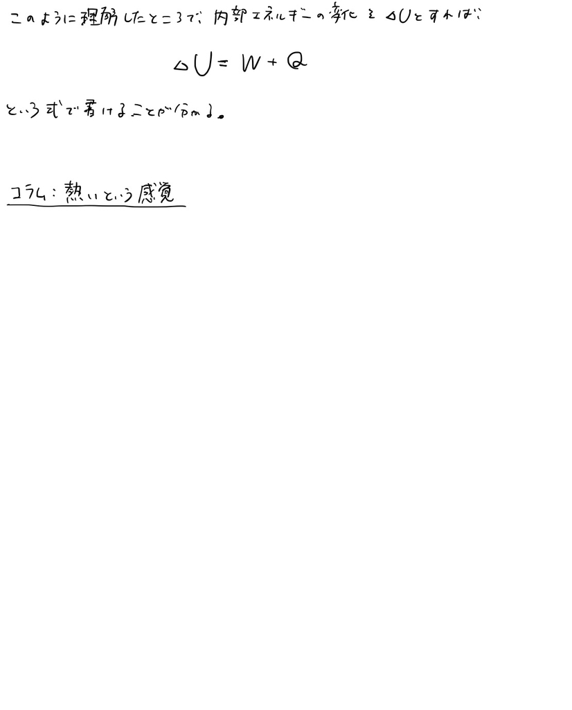 f:id:karia68:20181127215905j:plain