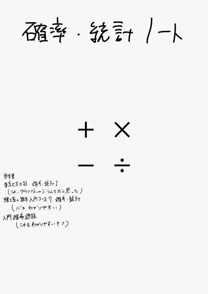 f:id:karia68:20190217004233j:plain