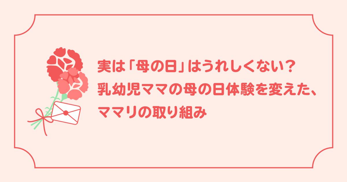 f:id:kariageokasan:20190527144828p:plain