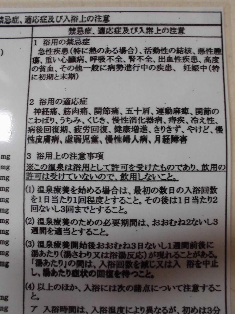 f:id:karibatakurou:20180923155850j:plain