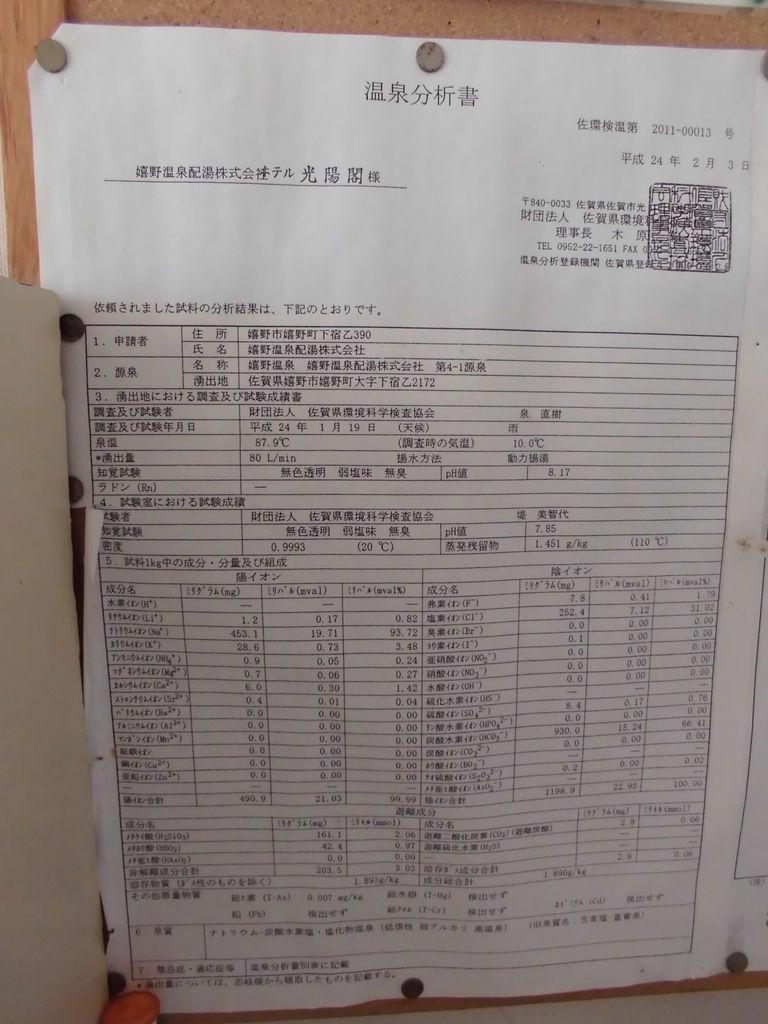f:id:karibatakurou:20181115171736j:plain