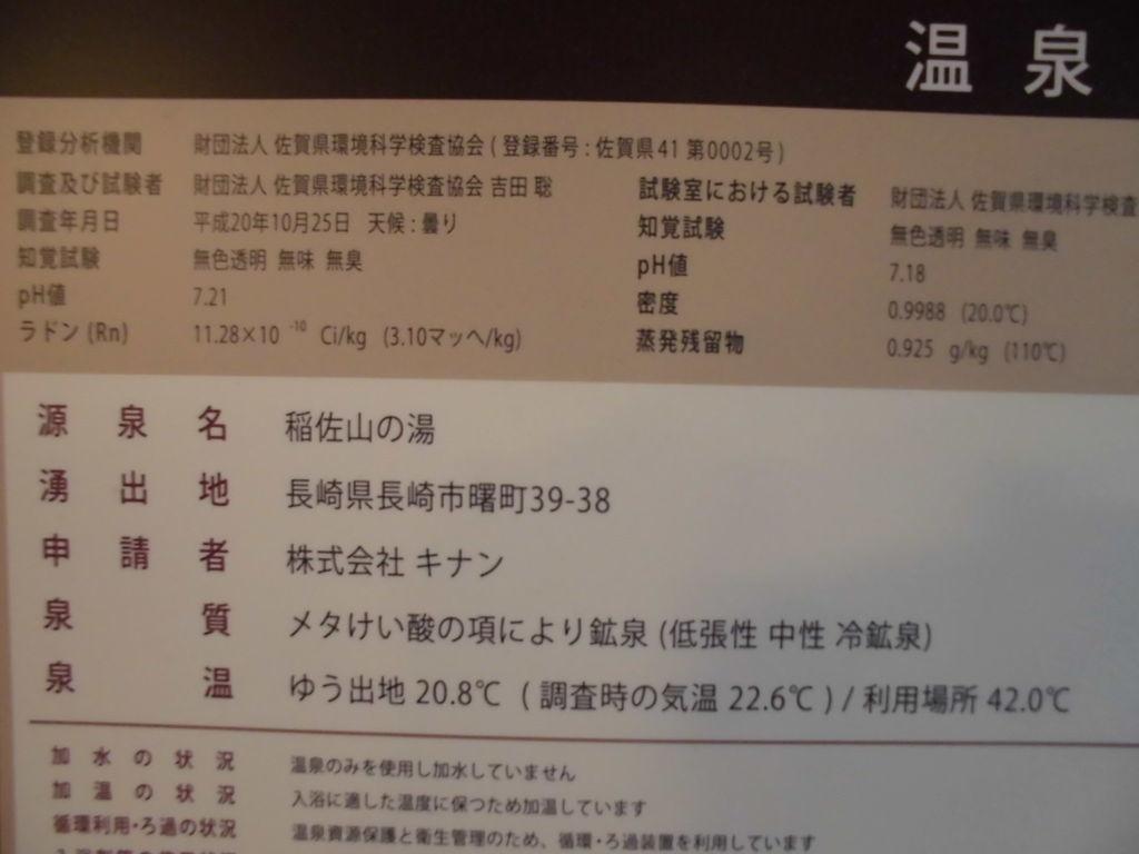 f:id:karibatakurou:20181219185249j:plain