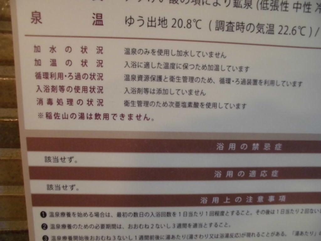 f:id:karibatakurou:20181219185316j:plain