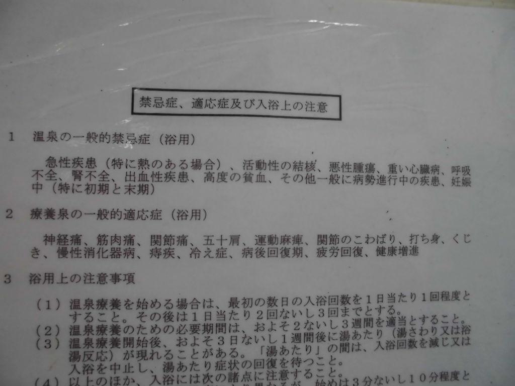 f:id:karibatakurou:20181225051447j:plain