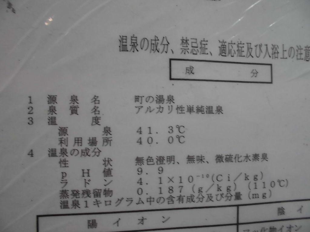 f:id:karibatakurou:20181225051943j:plain
