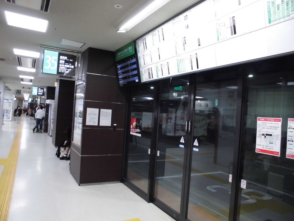 f:id:karibatakurou:20190112200726j:plain