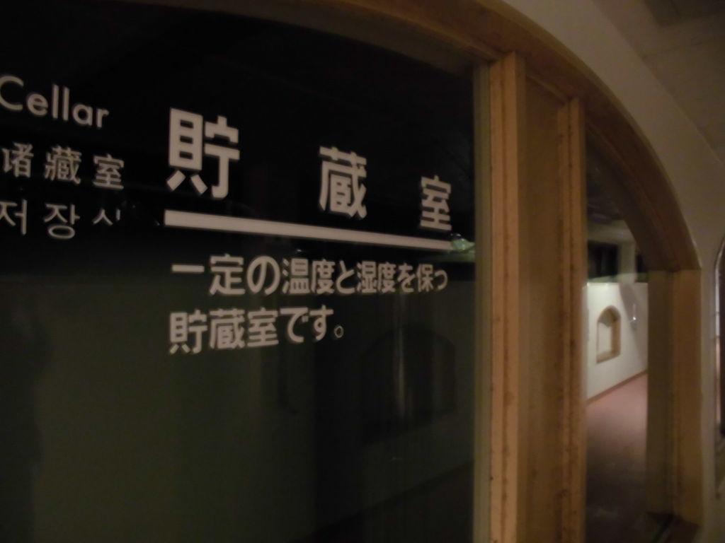 f:id:karibatakurou:20190121043148j:plain