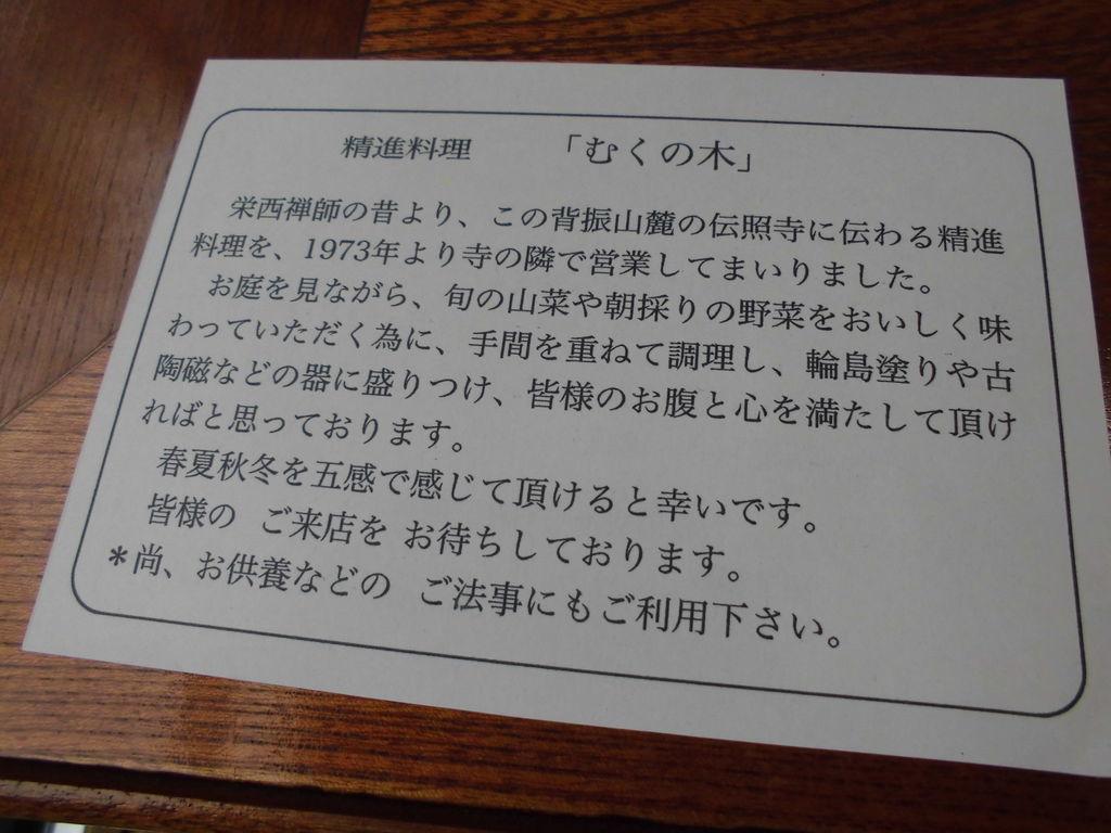 f:id:karibatakurou:20190223045518j:plain