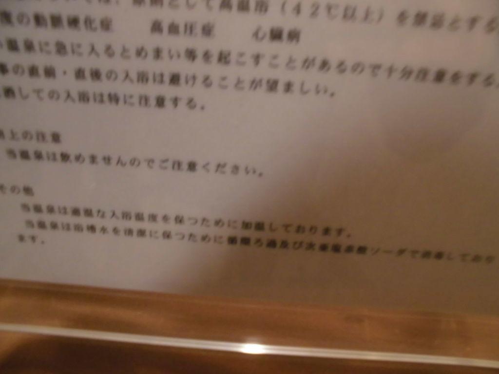 f:id:karibatakurou:20190224064012j:plain