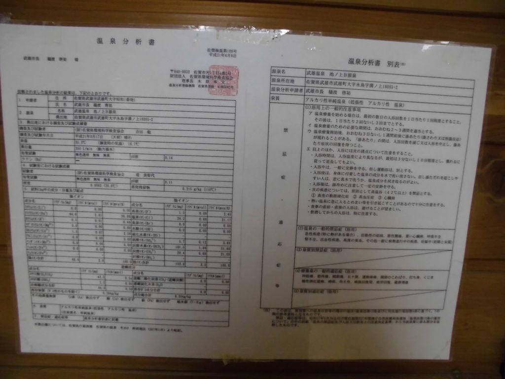 f:id:karibatakurou:20190305035355j:plain