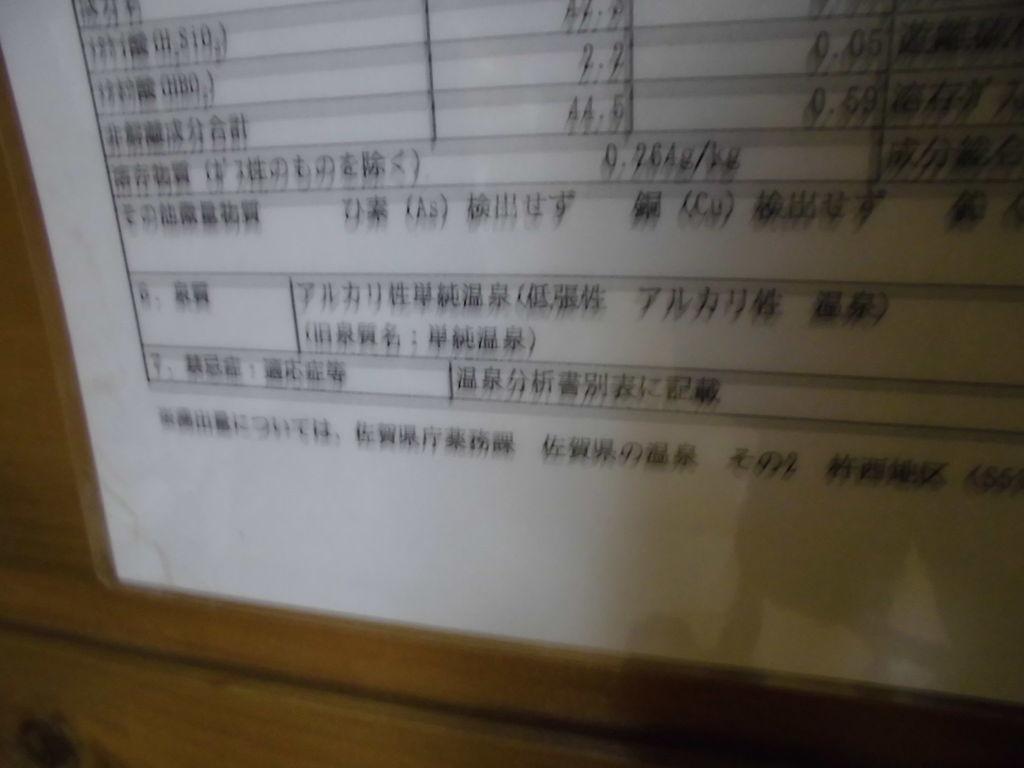 f:id:karibatakurou:20190305035656j:plain