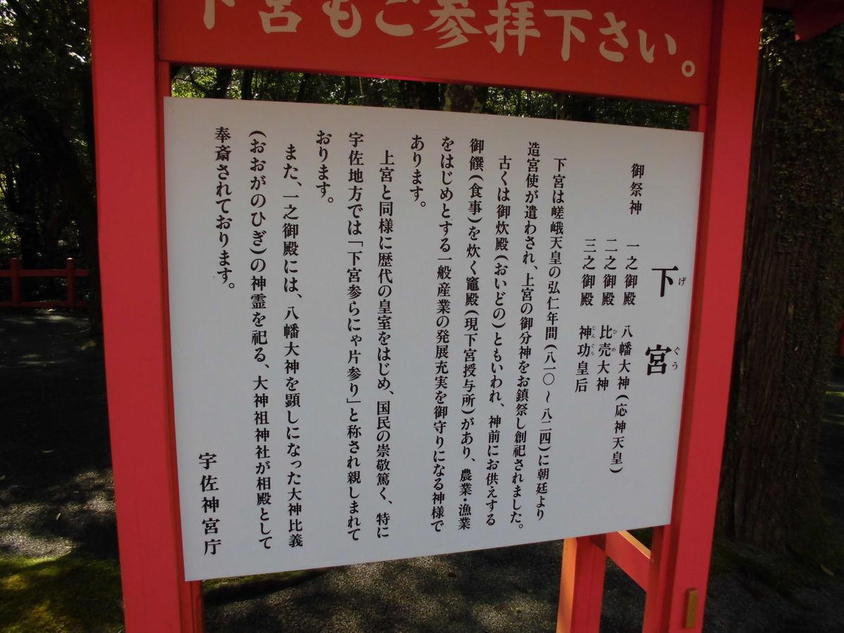 f:id:karibatakurou:20190414171225j:plain