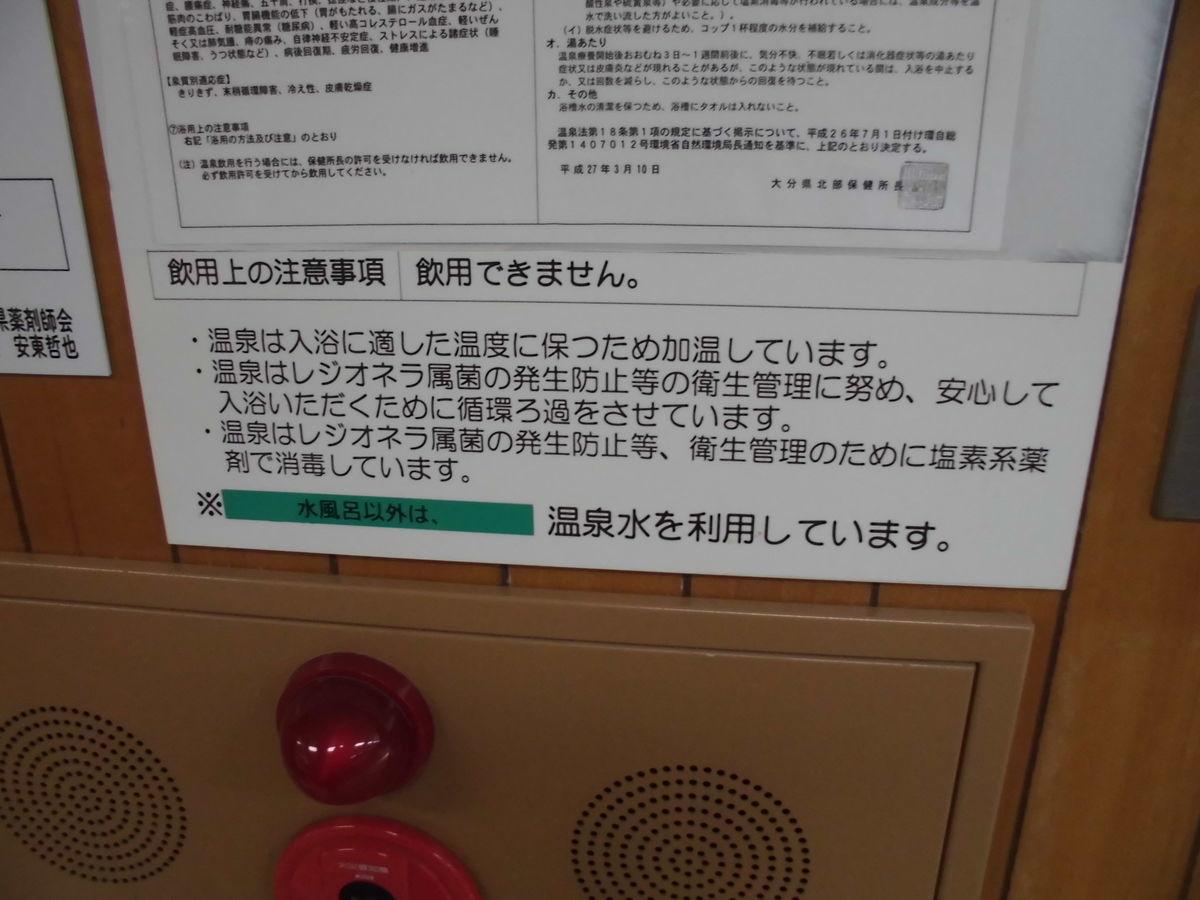 f:id:karibatakurou:20190416094645j:plain