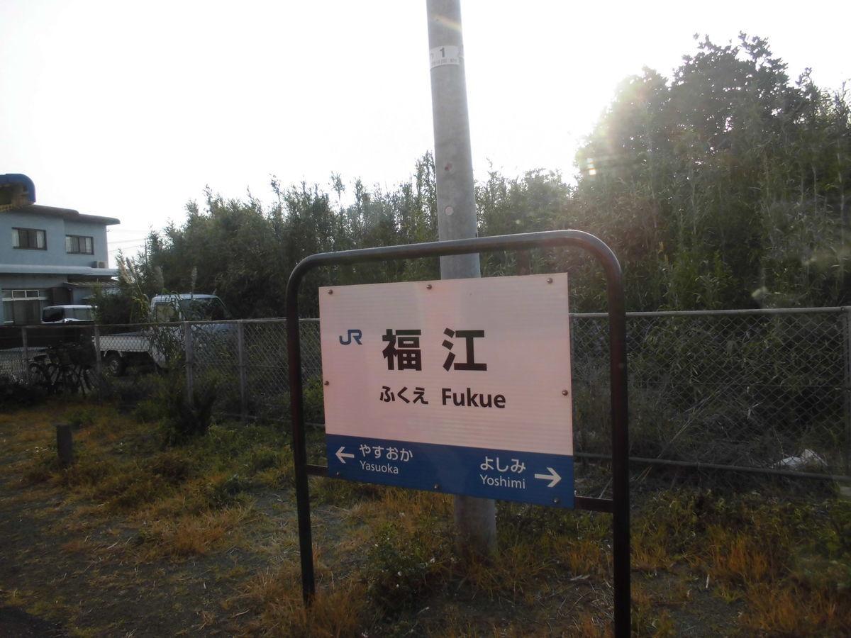 f:id:karibatakurou:20190430193032j:plain