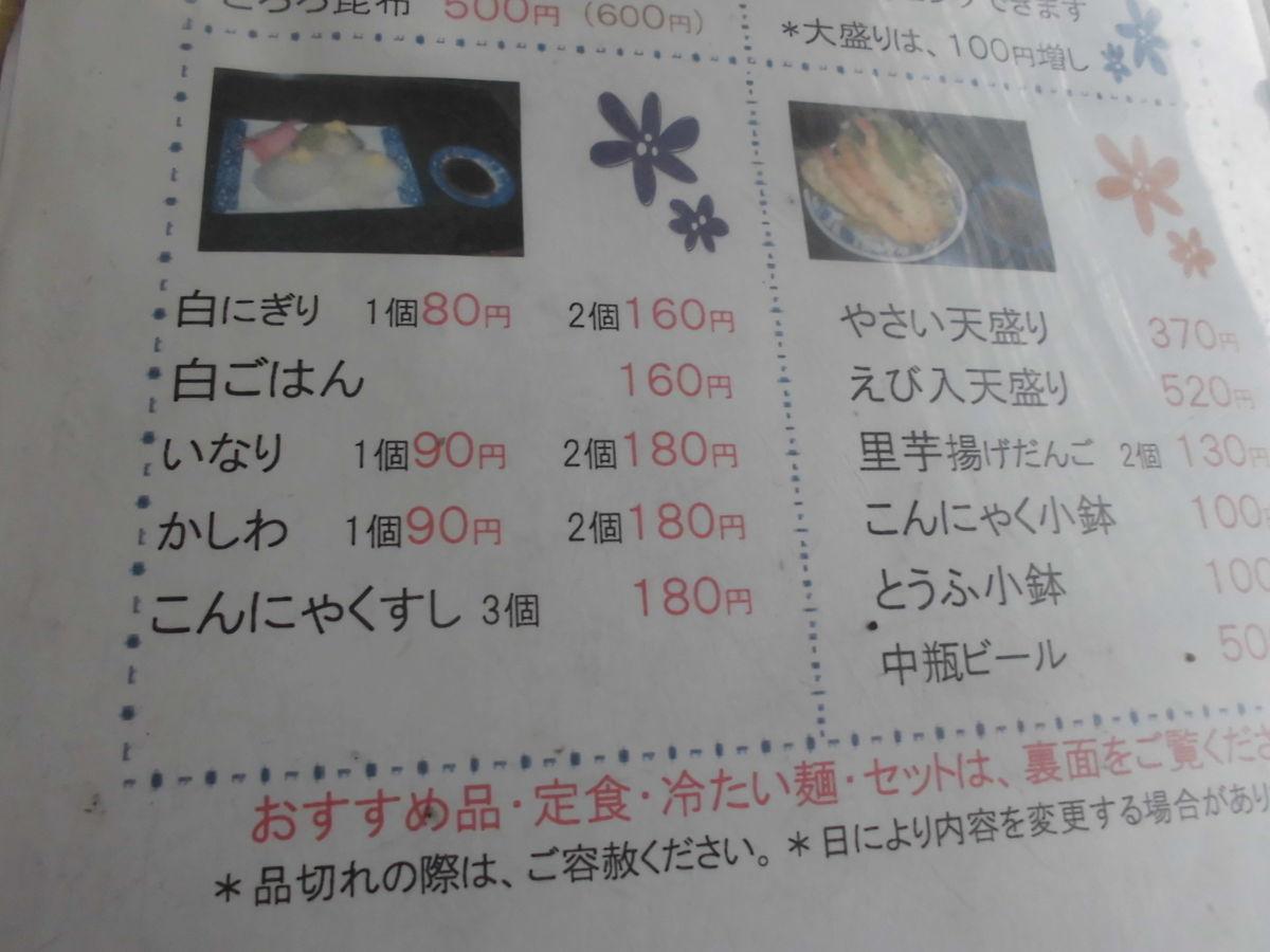 f:id:karibatakurou:20190513075840j:plain