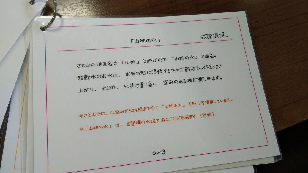 f:id:karibatakurou:20190520174750j:plain