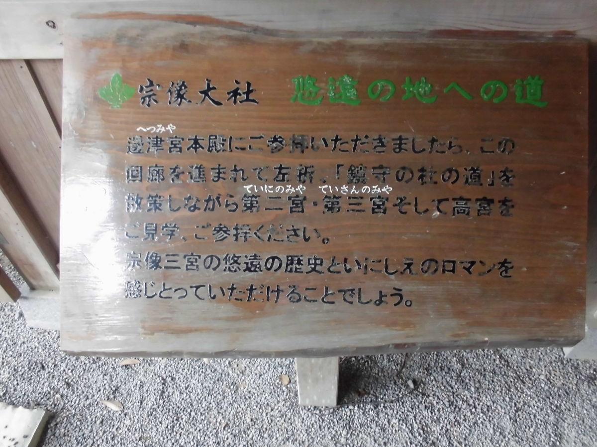 f:id:karibatakurou:20190610070802j:plain