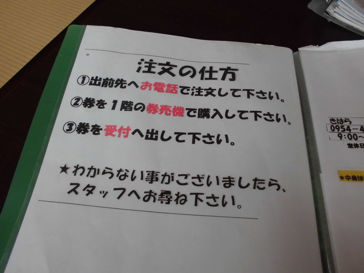 f:id:karibatakurou:20190720054212j:plain