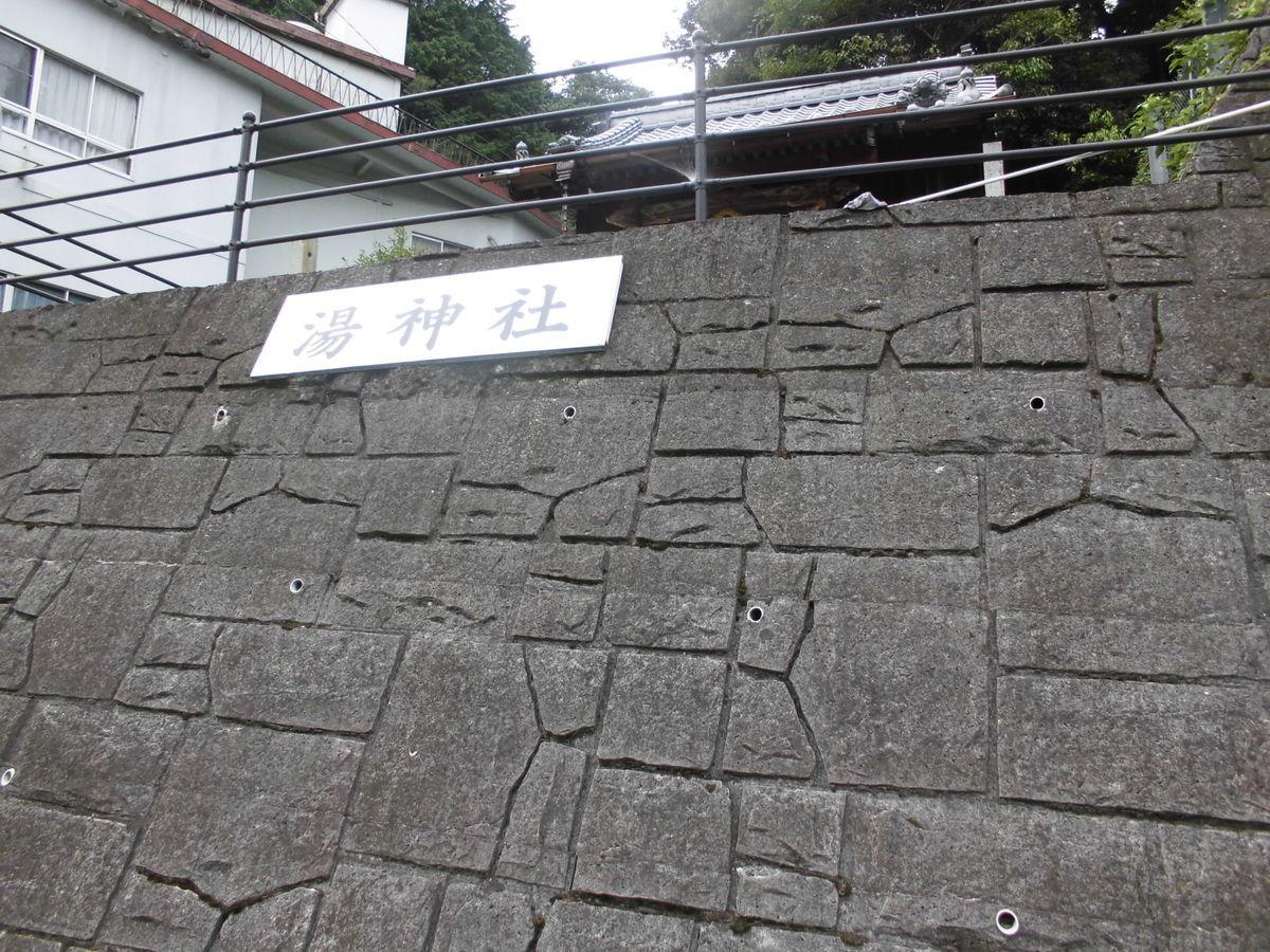 f:id:karibatakurou:20190917101743j:plain