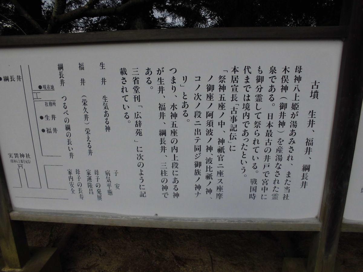 f:id:karibatakurou:20191226053120j:plain