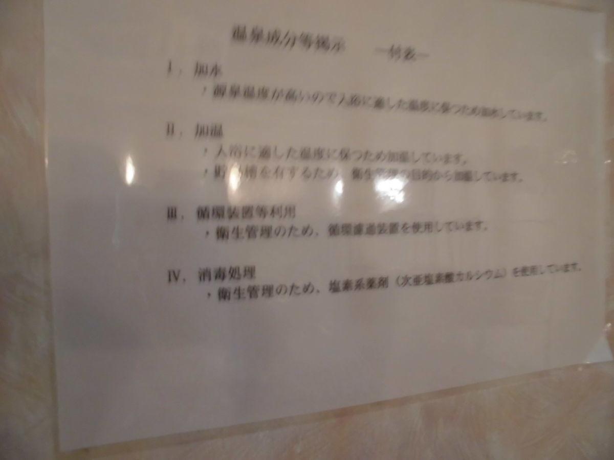 f:id:karibatakurou:20200102122034j:plain