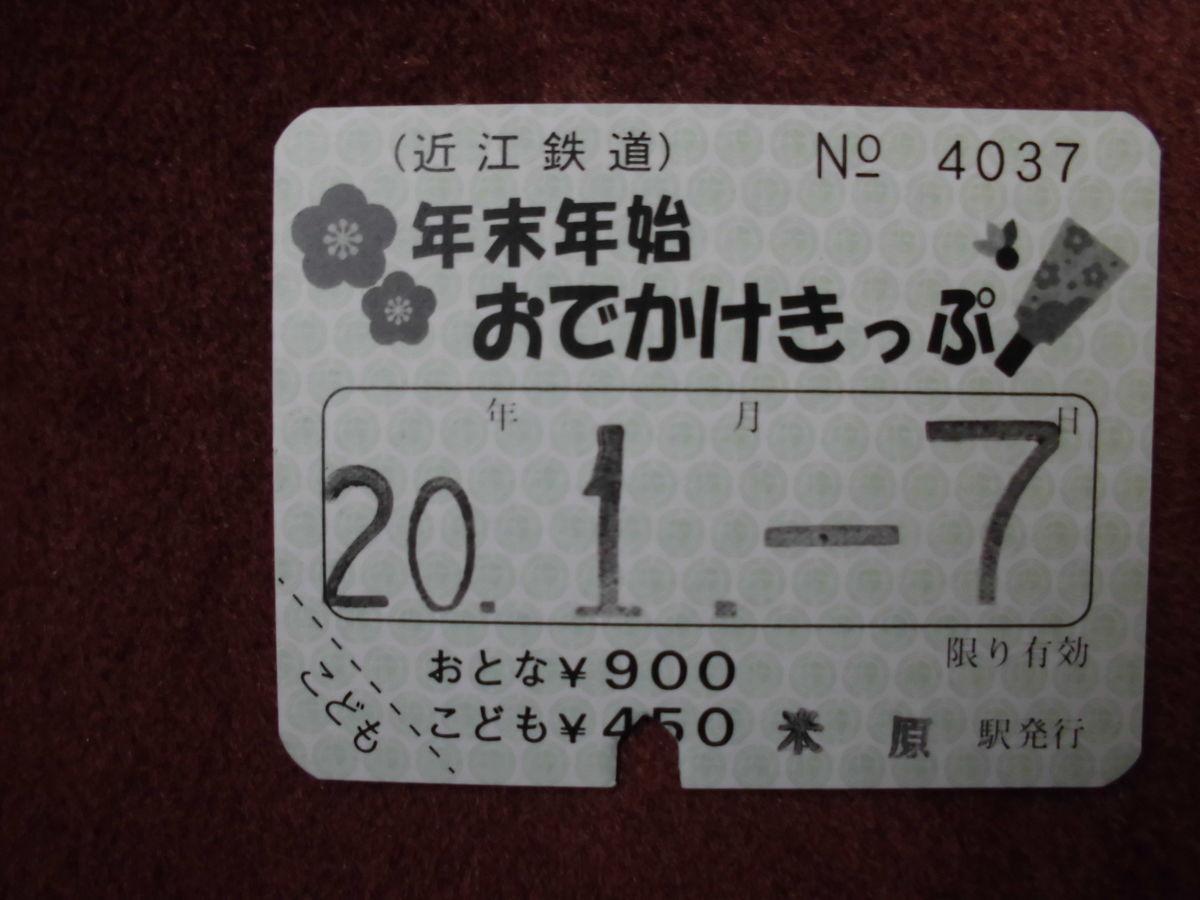 f:id:karibatakurou:20200114044517j:plain