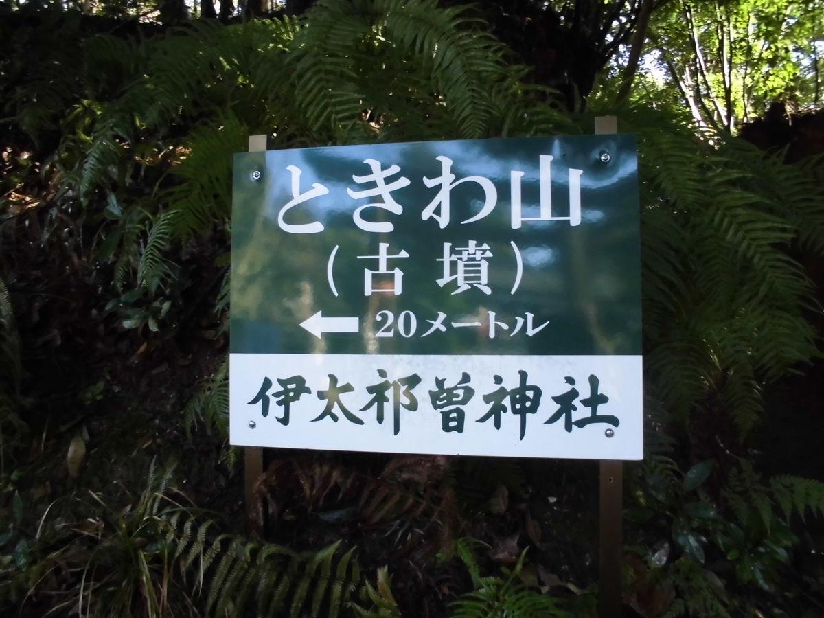 f:id:karibatakurou:20200124061754j:plain
