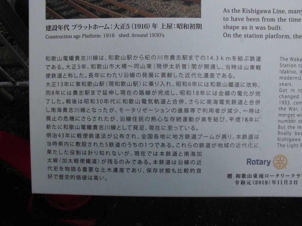 f:id:karibatakurou:20200124080048j:plain