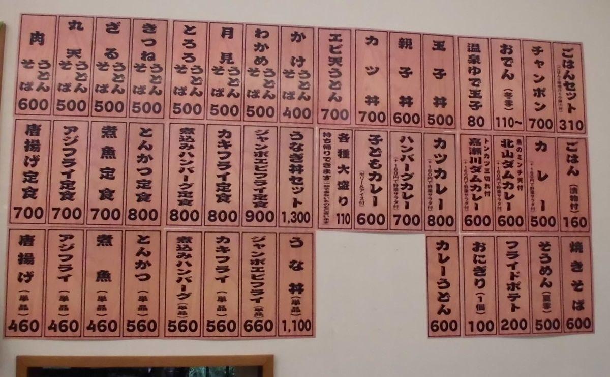 f:id:karibatakurou:20200216110811j:plain