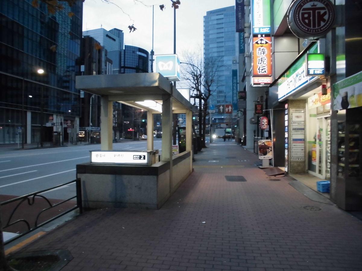 f:id:karibatakurou:20200412193733j:plain