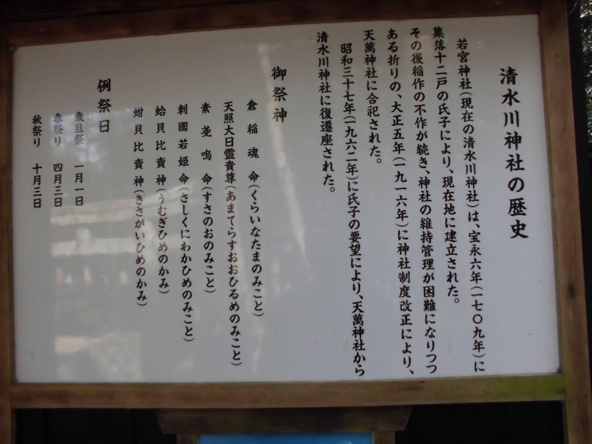 f:id:karibatakurou:20200504061349j:plain