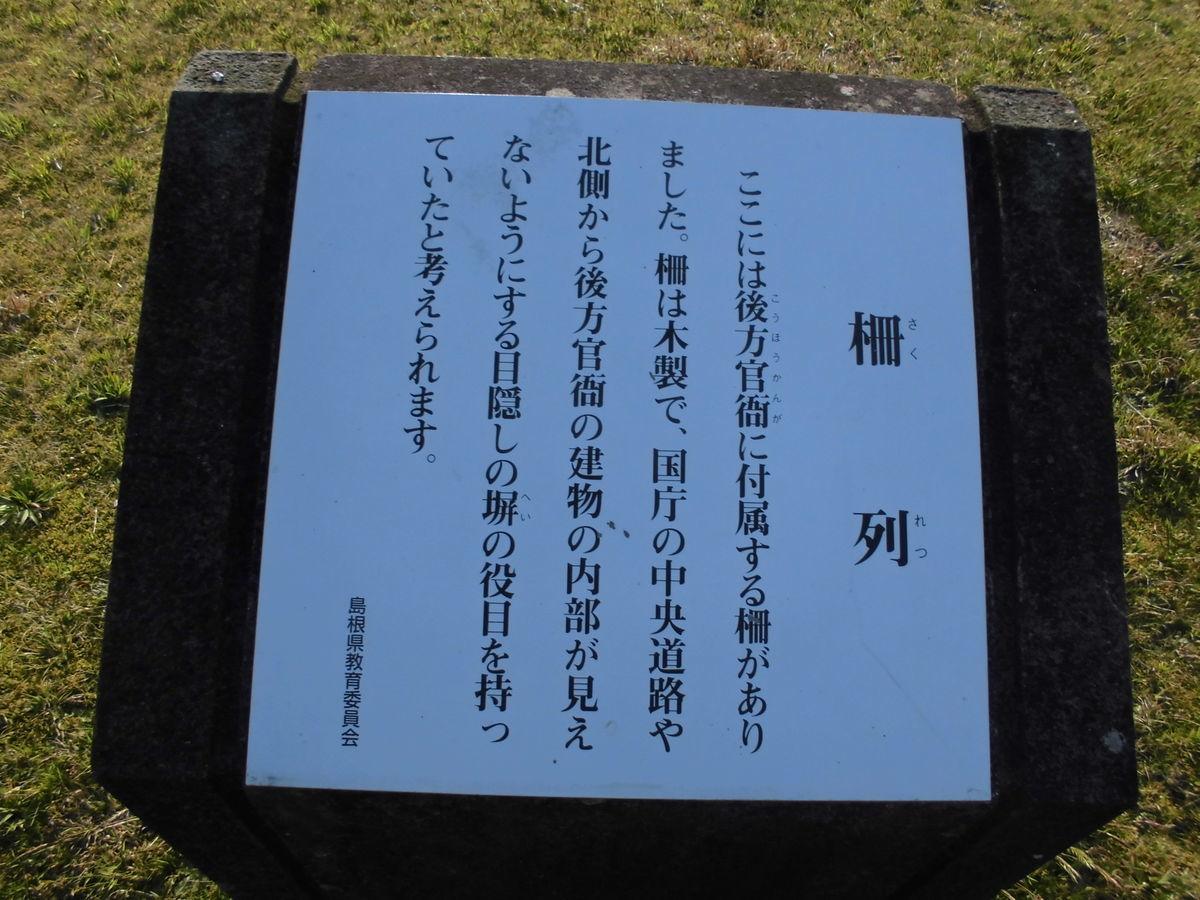 f:id:karibatakurou:20200510112258j:plain