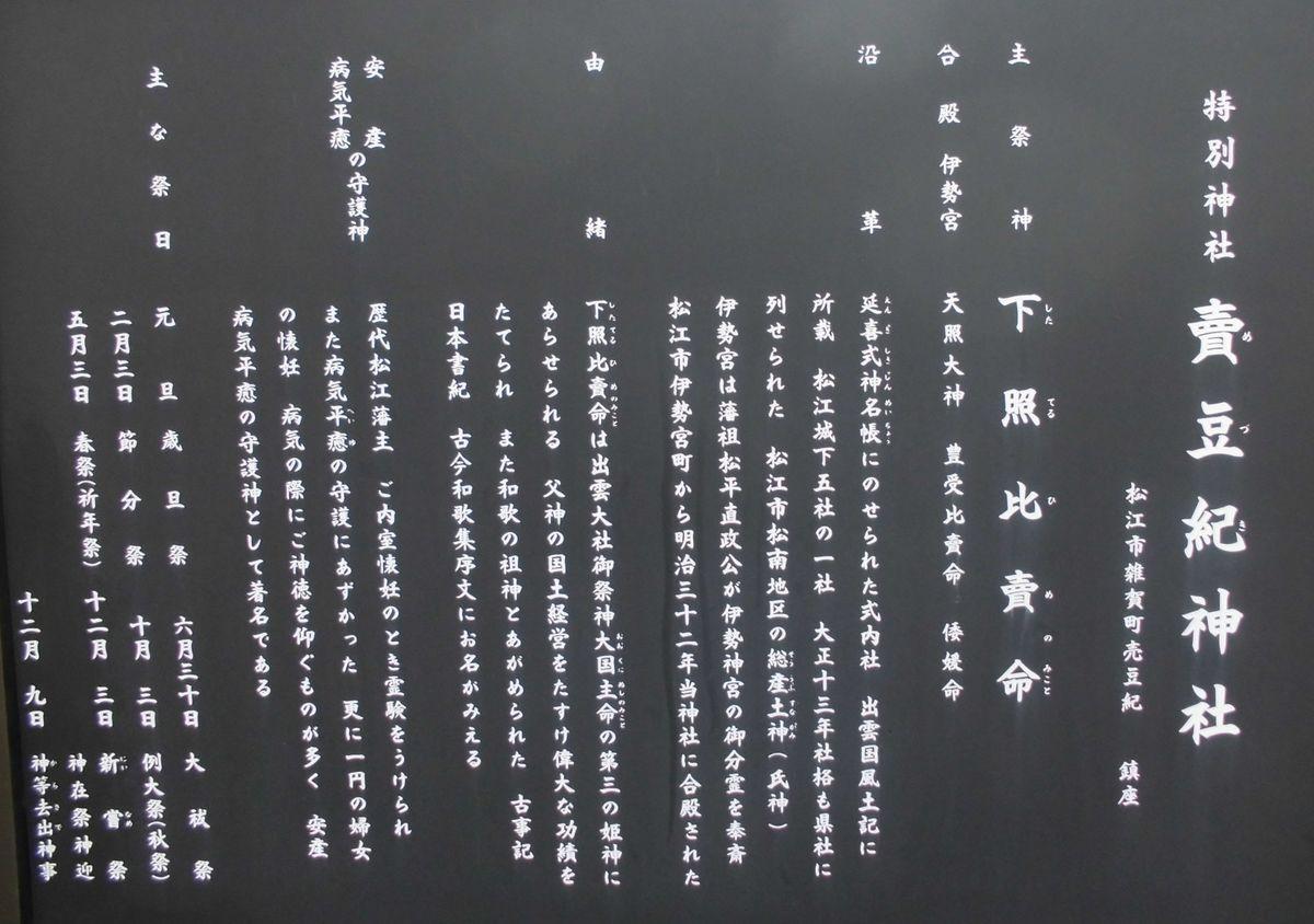 f:id:karibatakurou:20200511062030j:plain