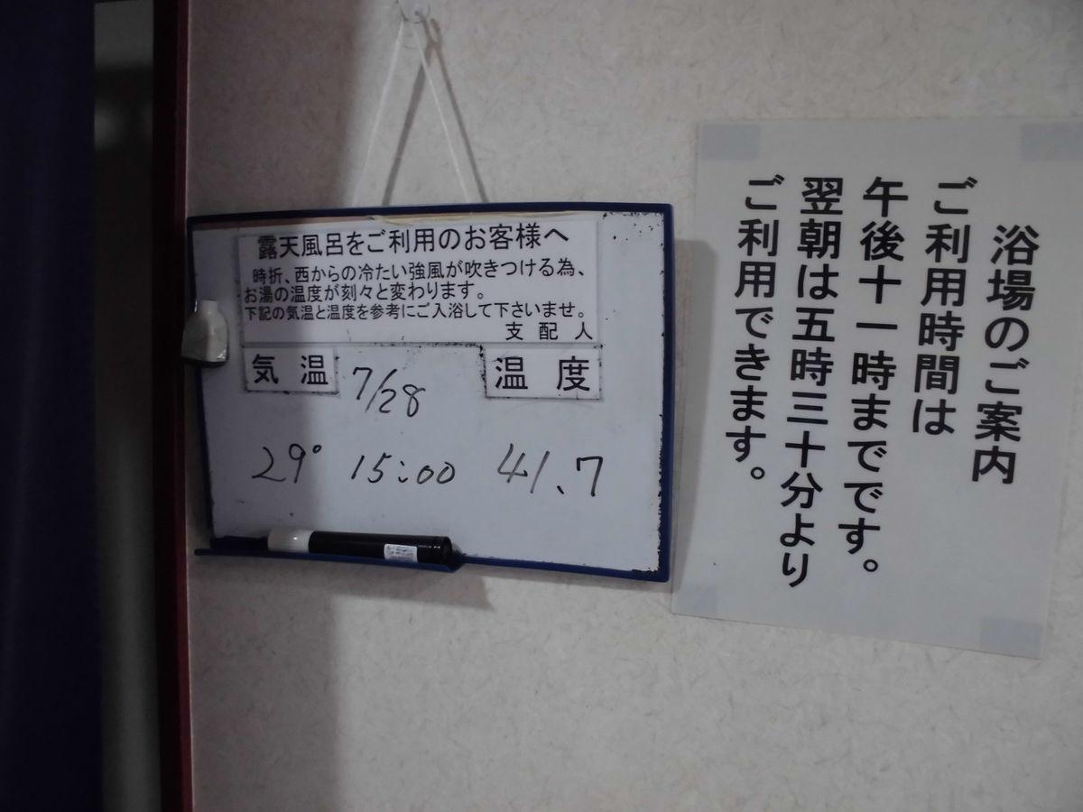 f:id:karibatakurou:20200812164047j:plain