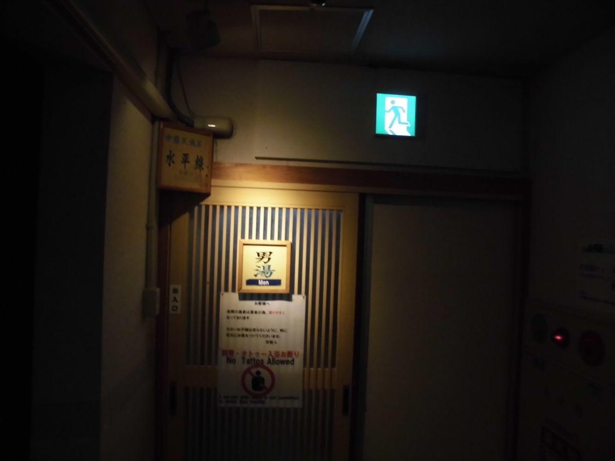 f:id:karibatakurou:20201103074615j:plain