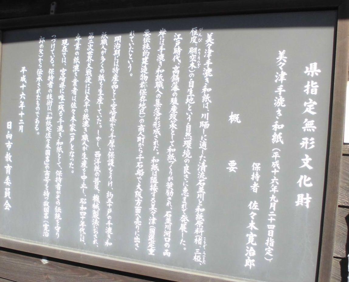 f:id:karibatakurou:20201213065353j:plain