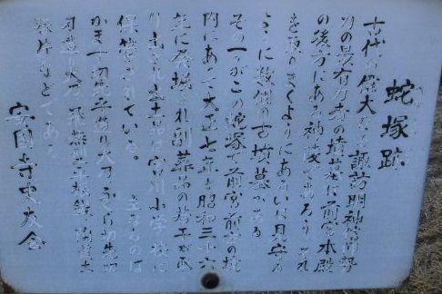 f:id:karibatakurou:20210101033817j:plain