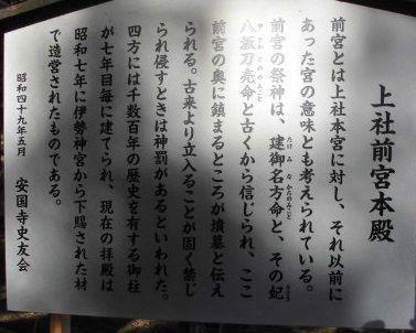 f:id:karibatakurou:20210102050810j:plain