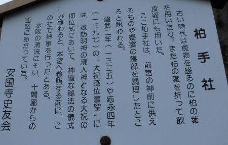 f:id:karibatakurou:20210104075107j:plain