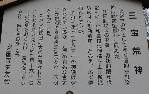 f:id:karibatakurou:20210104080917j:plain