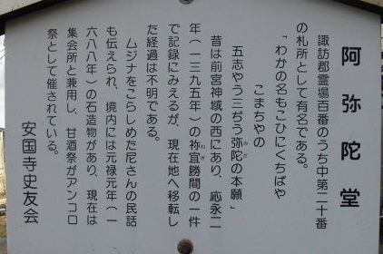 f:id:karibatakurou:20210104082215j:plain