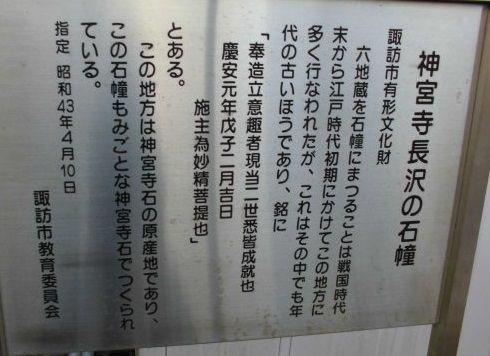 f:id:karibatakurou:20210104094720j:plain