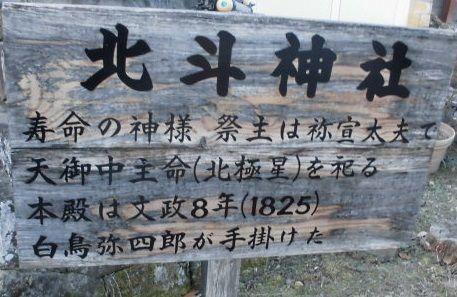 f:id:karibatakurou:20210104100117j:plain