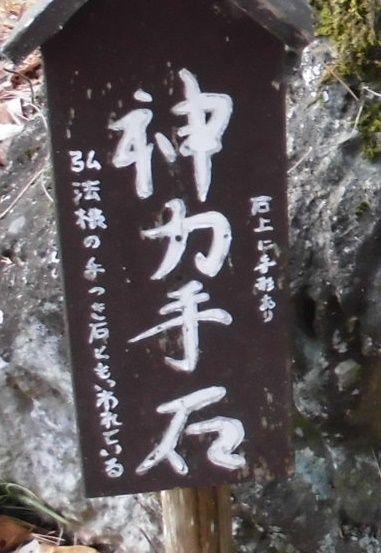 f:id:karibatakurou:20210114041235j:plain