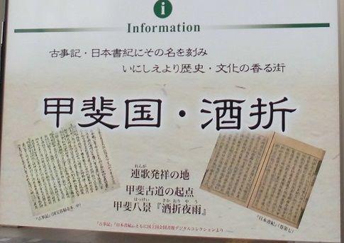 f:id:karibatakurou:20210115050422j:plain