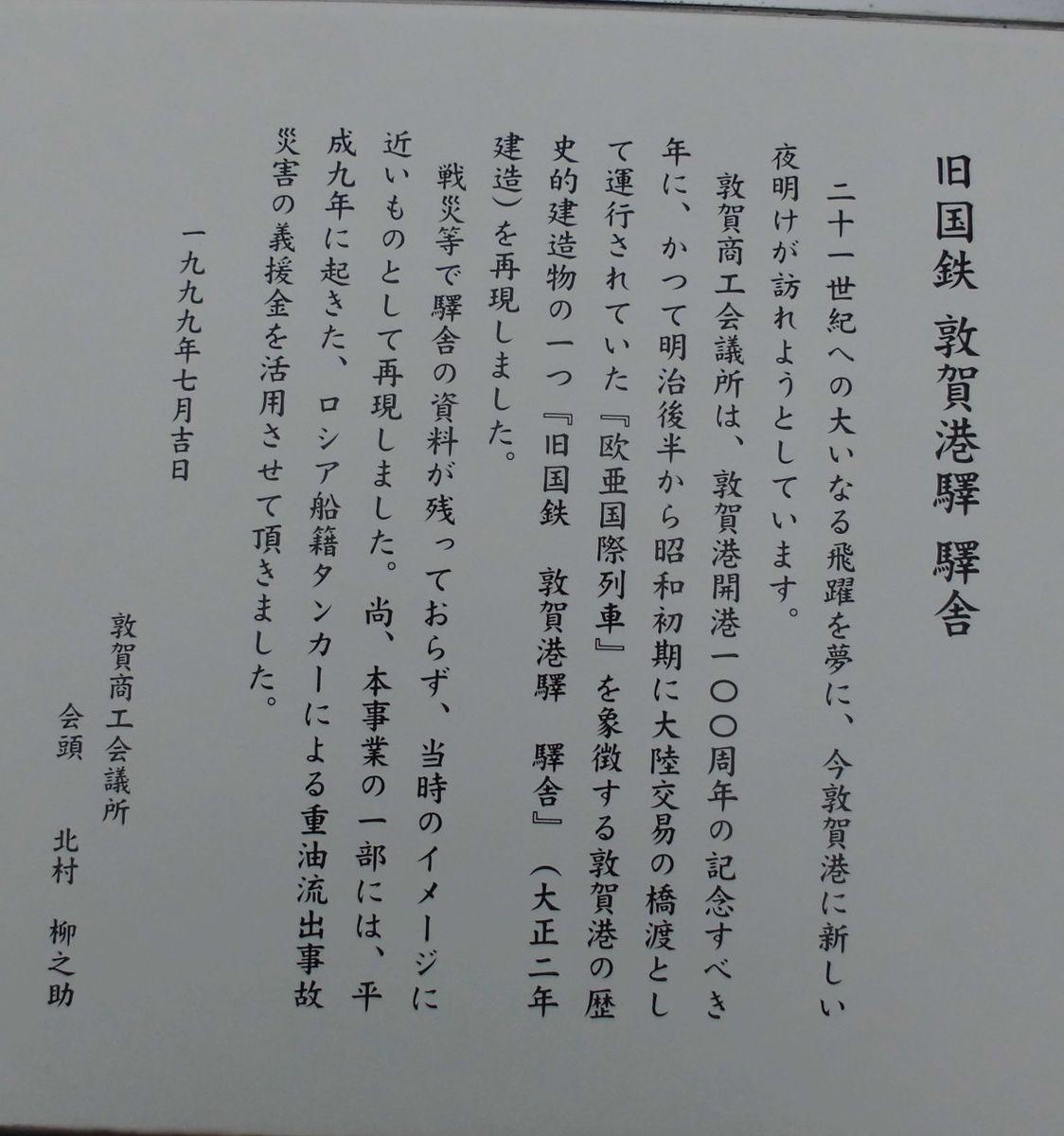 f:id:karibatakurou:20210130114800j:plain