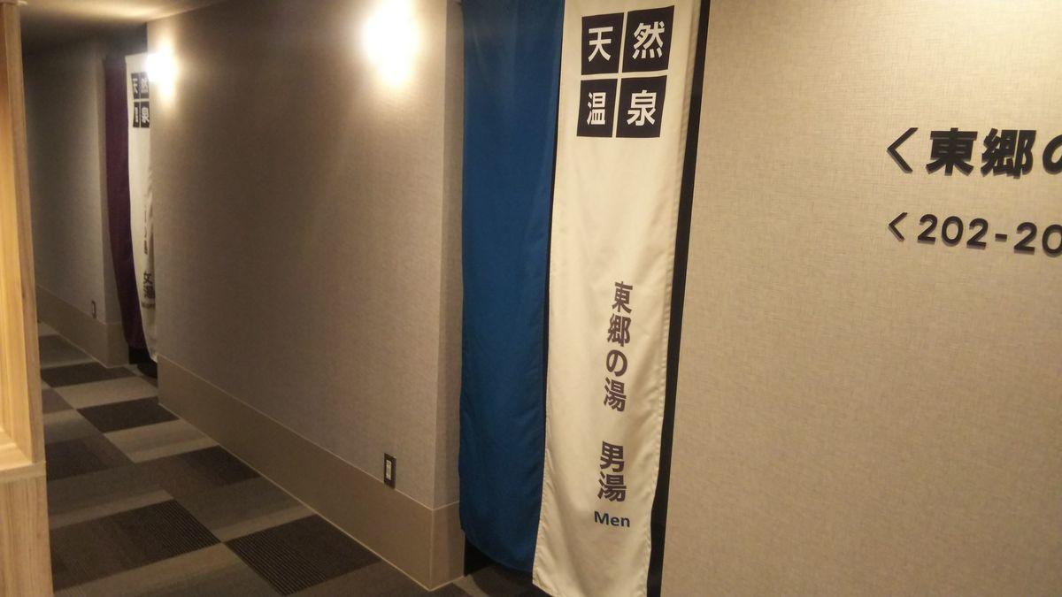 f:id:karibatakurou:20210205075904j:plain