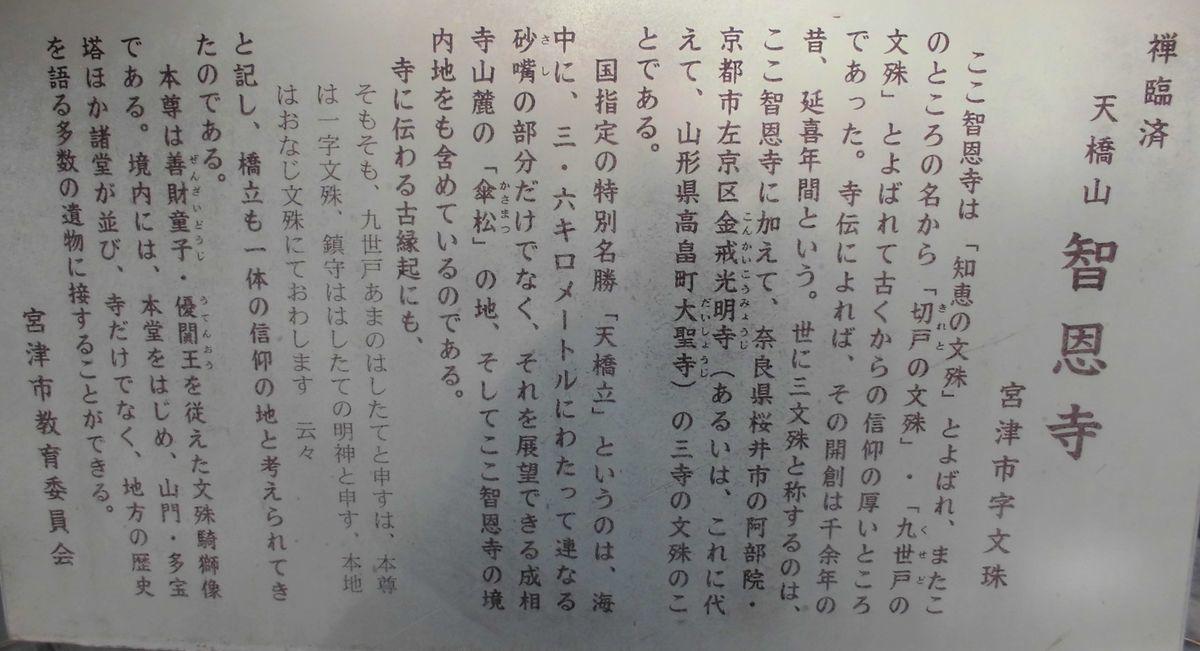 f:id:karibatakurou:20210208093645j:plain